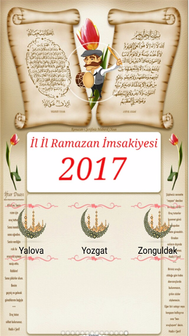 İl İl Ramazan İmsakiyesi 2017