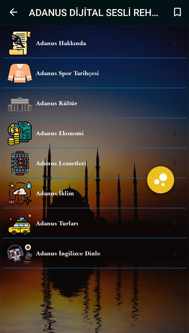 Adanus