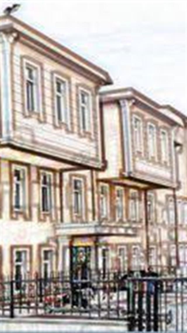 İstanbul Üniversitesi İlahiyat