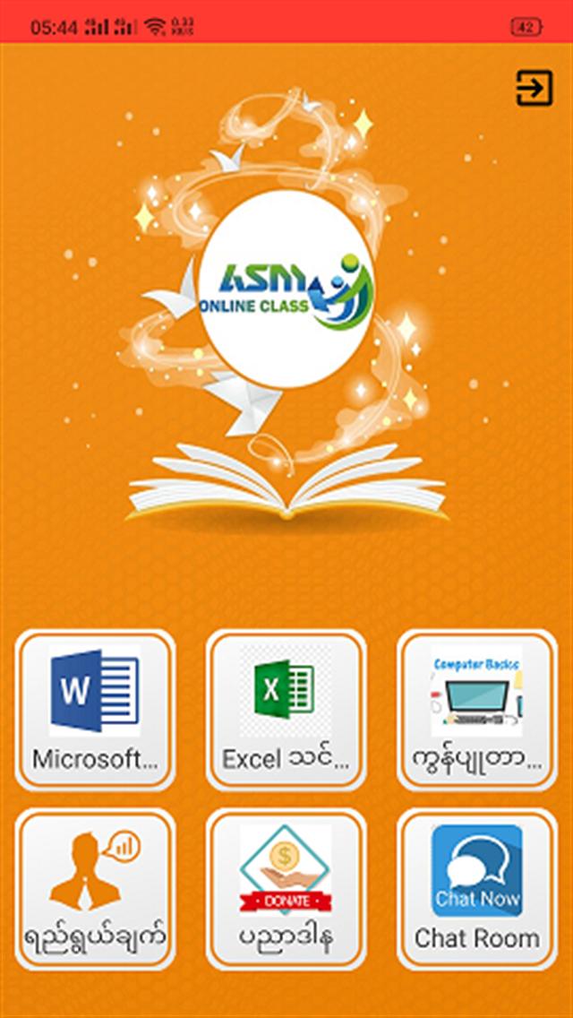 ASM Online Class
