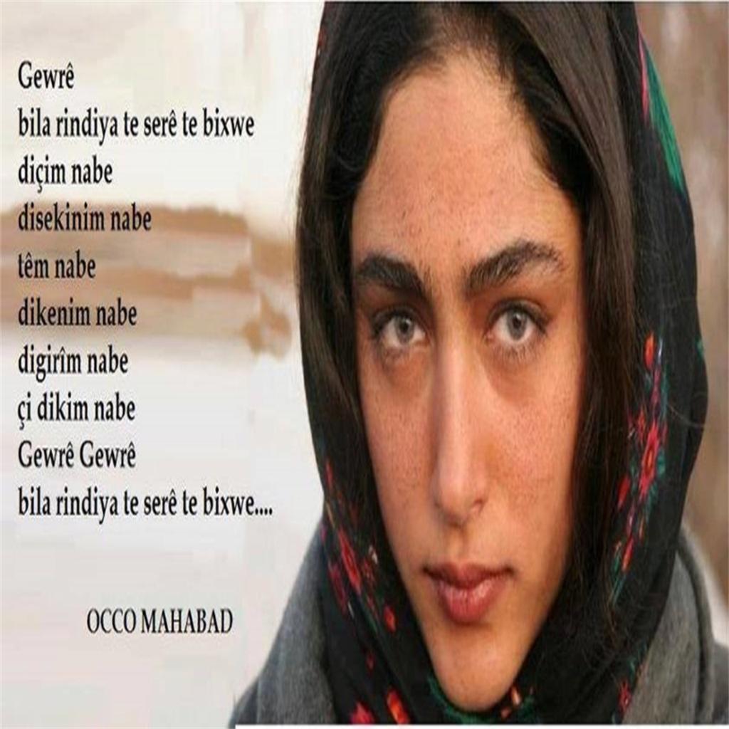 occo mahabad mp3 video şiir