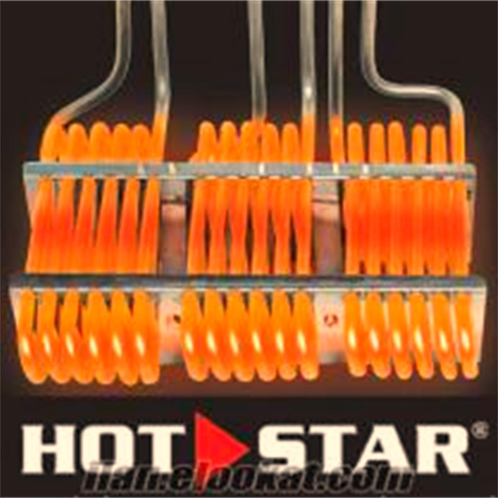 Hotstar Isıtıcı