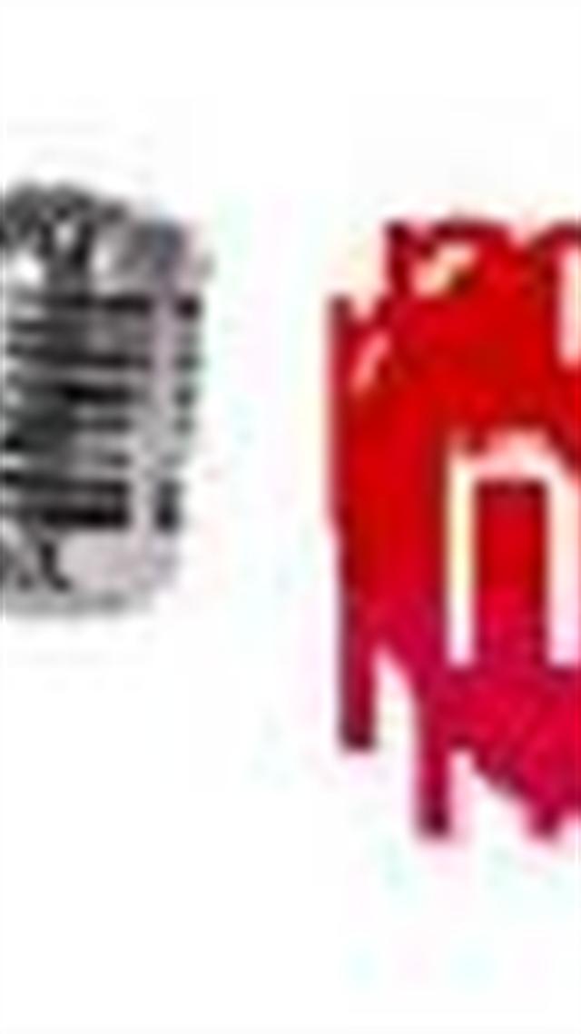 NRT FM