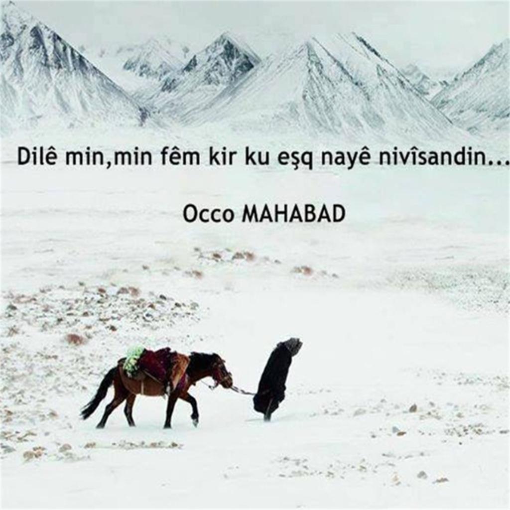 OCCO MAHABAD