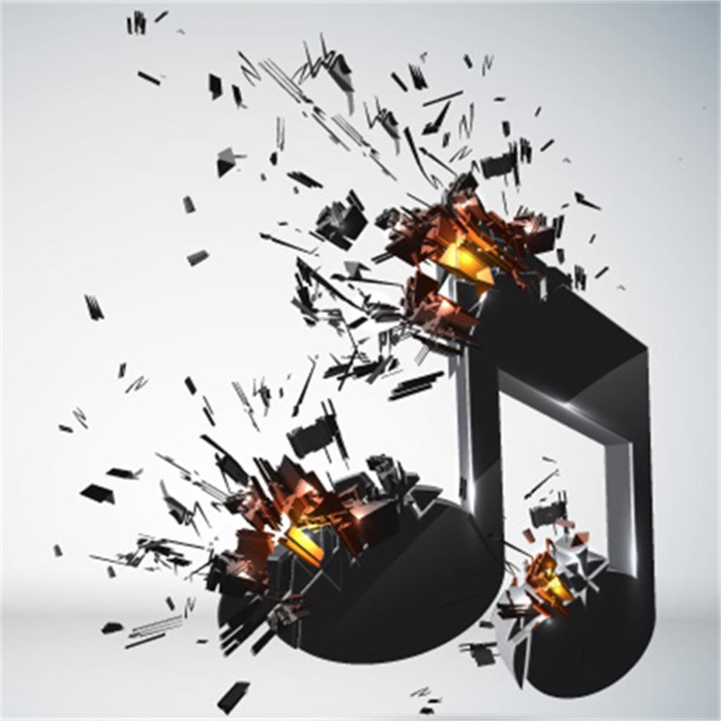 Müzik Deryası
