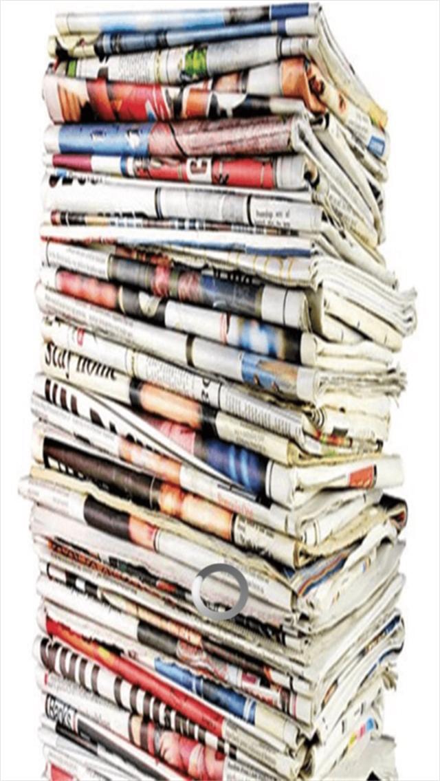 Tüm Gazeteler
