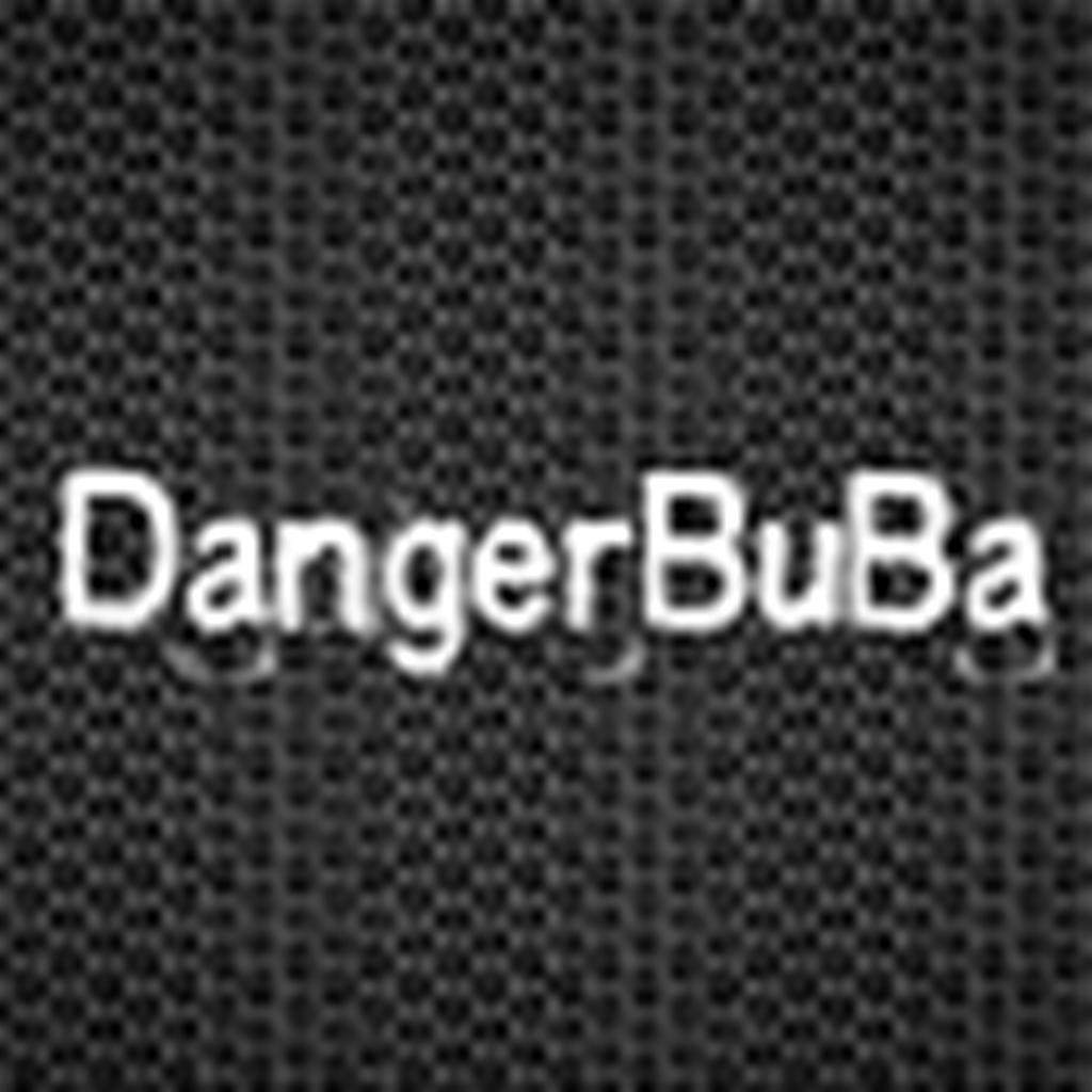 Danger BuBa