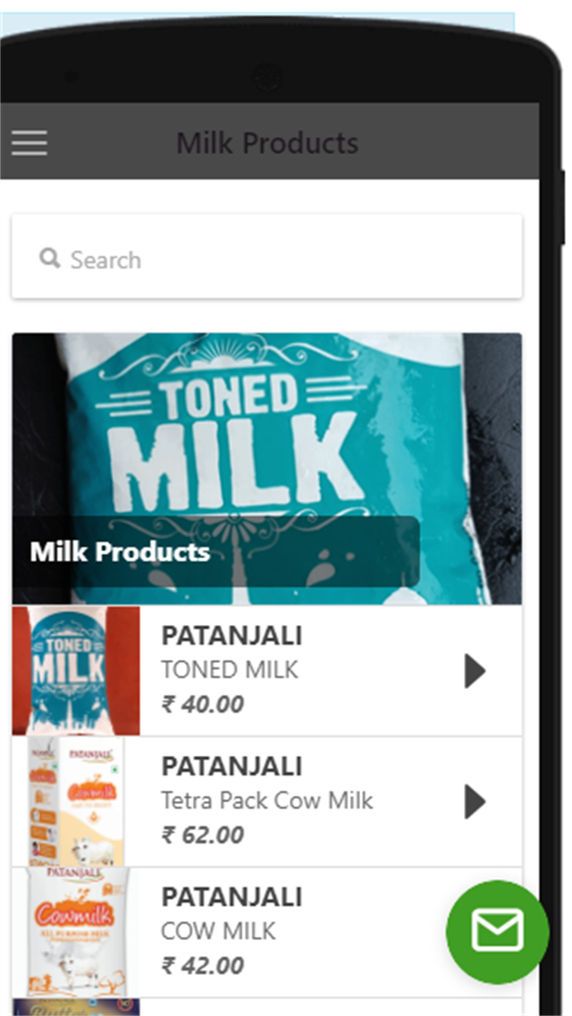 MilkyMetroZone App