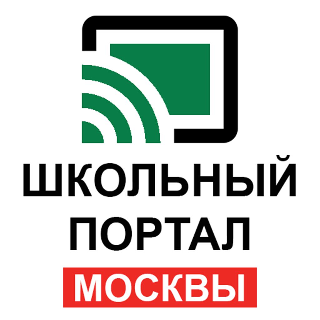 Школьный портал Москвы