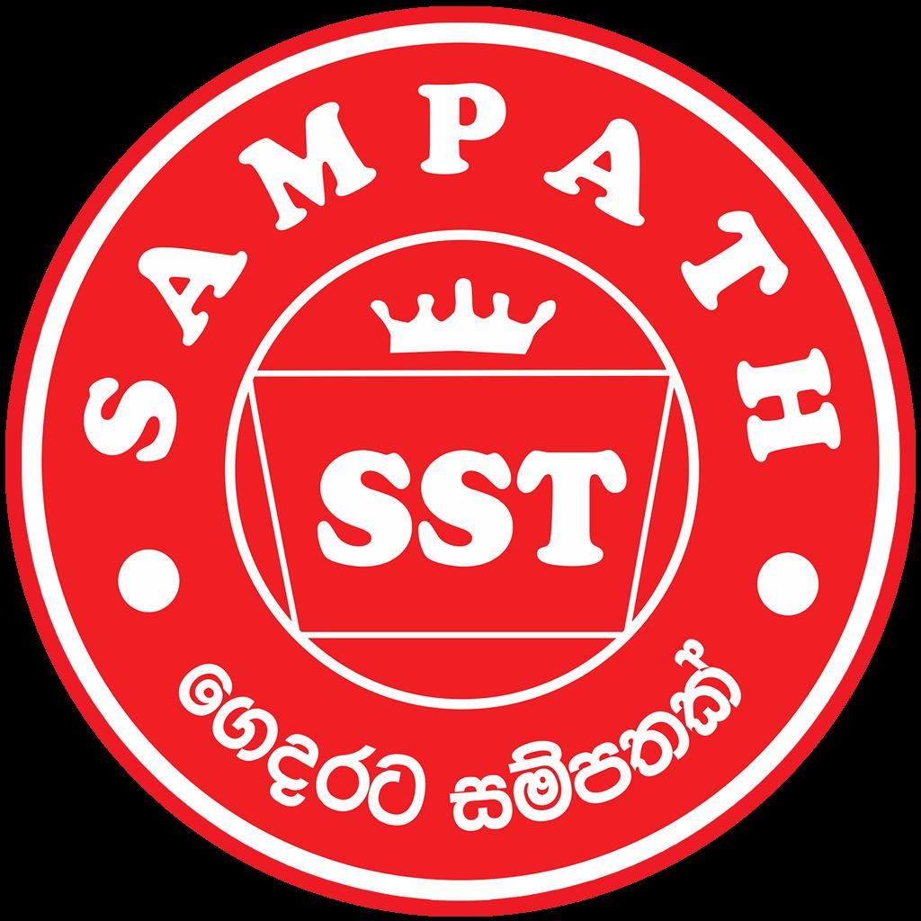 SFC Online