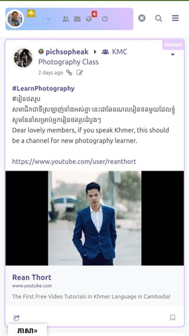 Khmer.Media Community