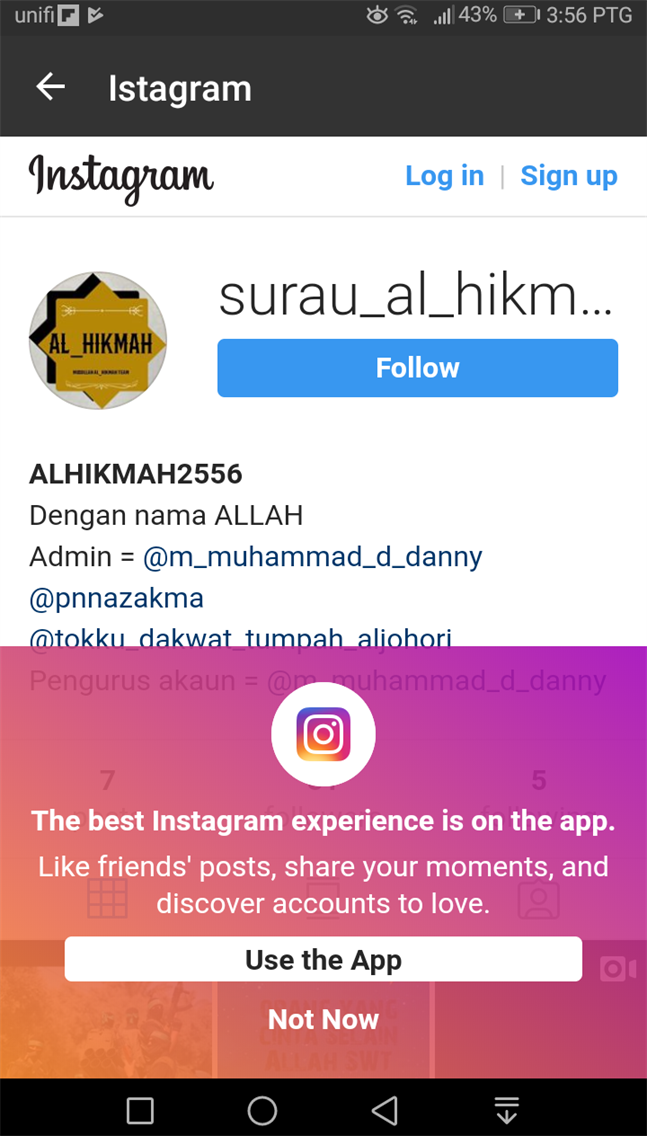 Al-Hikmah Mobile