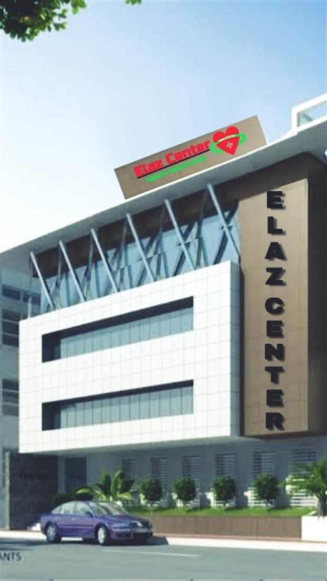 Elaz Center