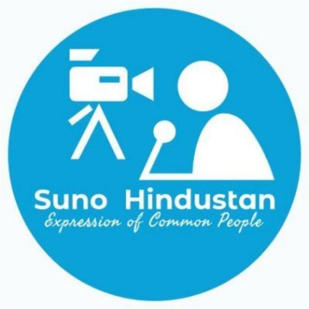 Suno Hindustan