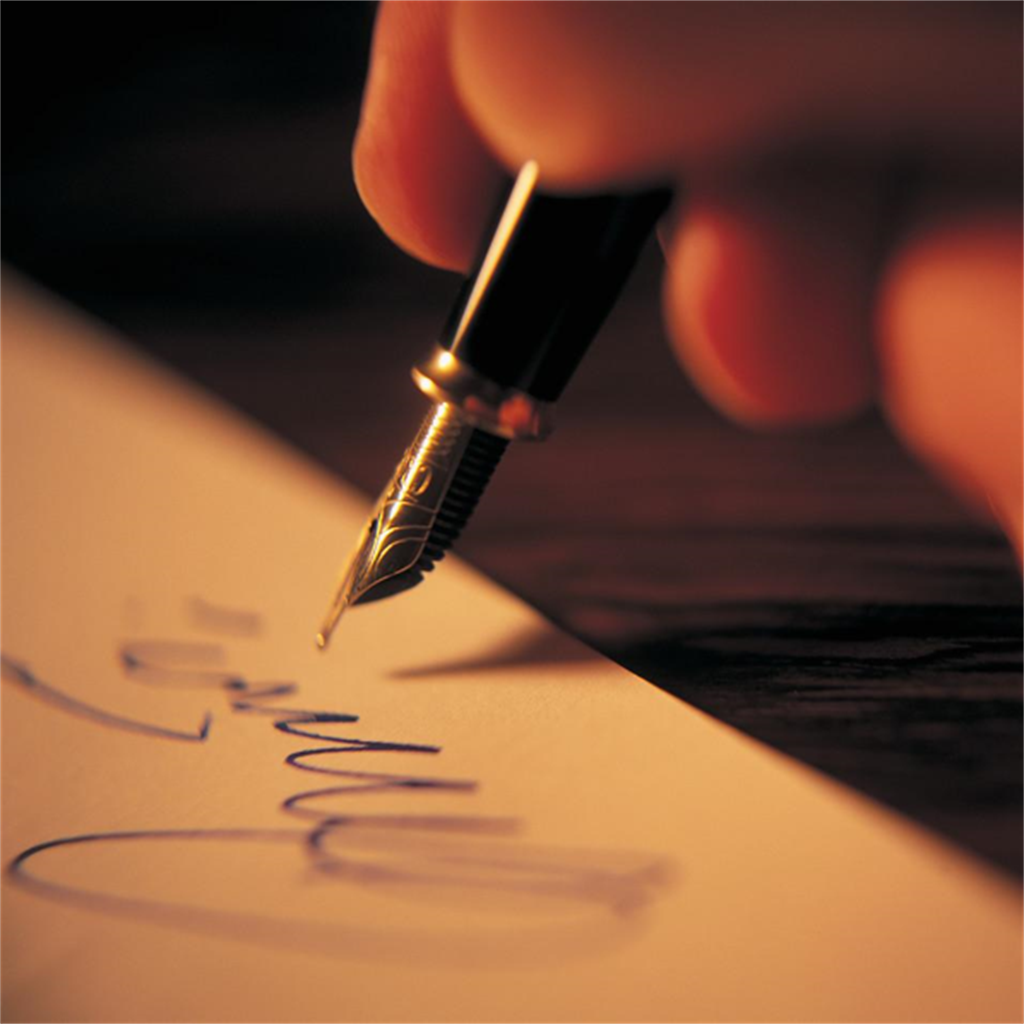 poseidonun kalemi