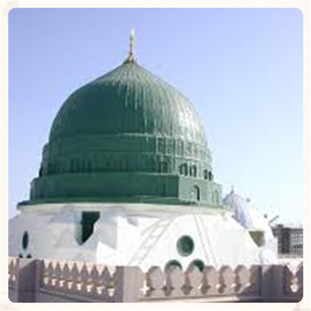 İslam'da İlkler