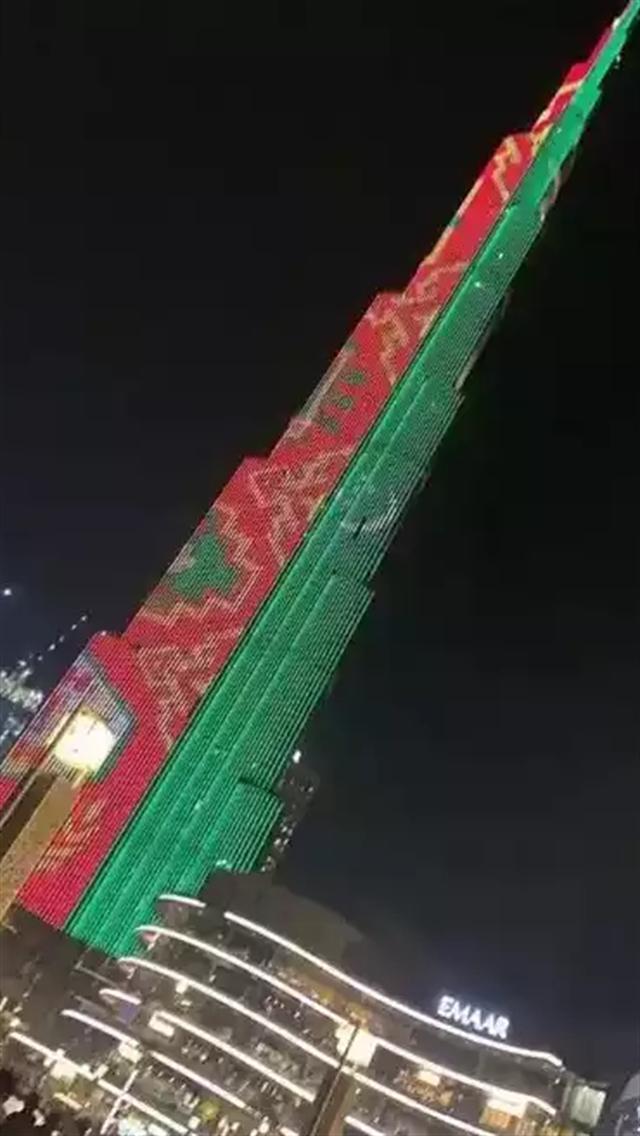 Turkmenistan News