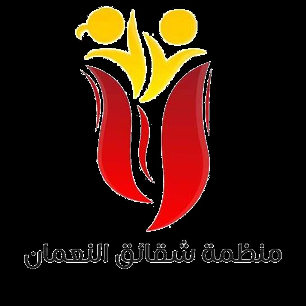 منظمة شقائق النعمان