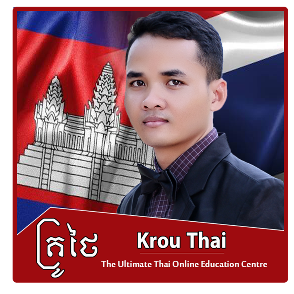 Krou Thai