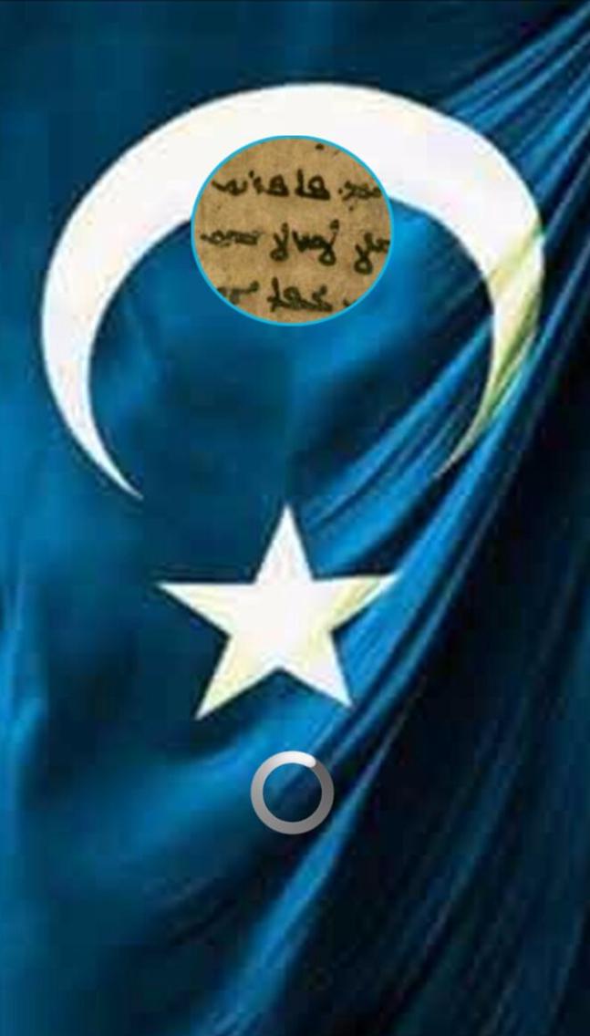 Eski Uygur Türkçesi