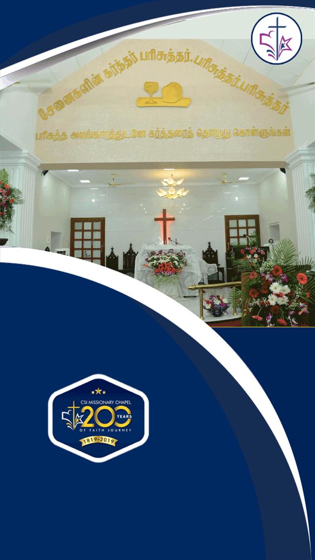 CSI Missionary Chapel