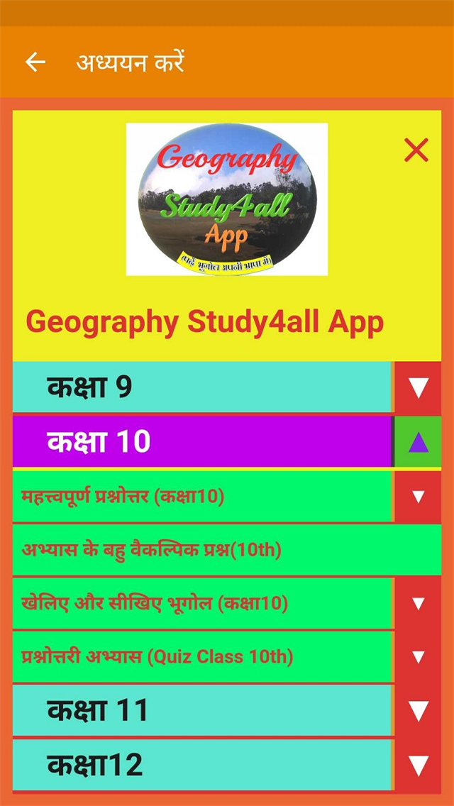 Geography Study4all